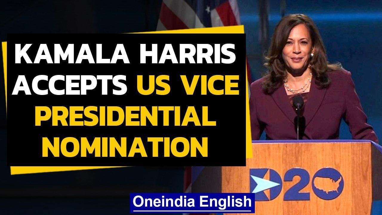 Kamala Harris scripts history, nominated as Democrat Vice Presidential candidate   Oneindia News