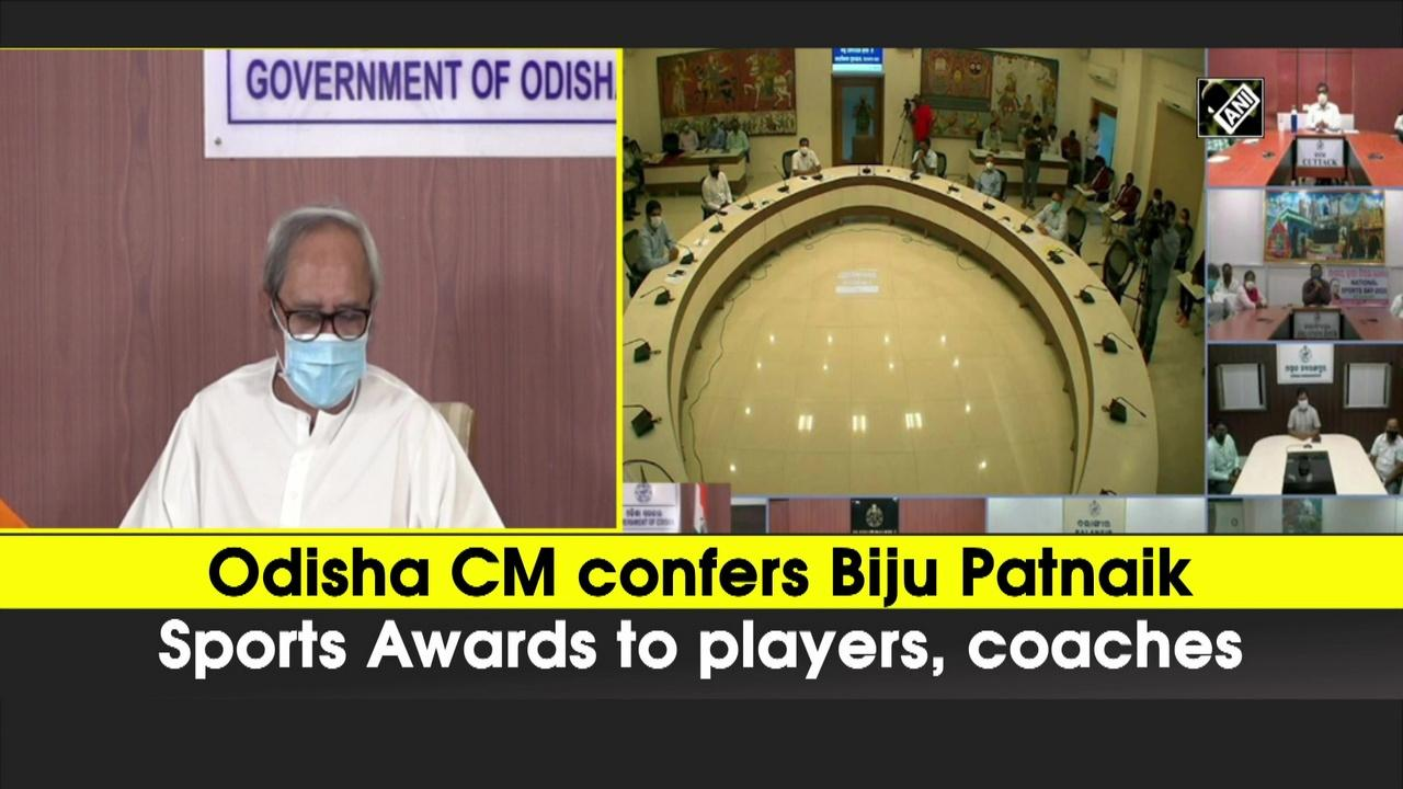 Odisha CM confers Biju Patnaik Sports Awards to - One News Page VIDEO
