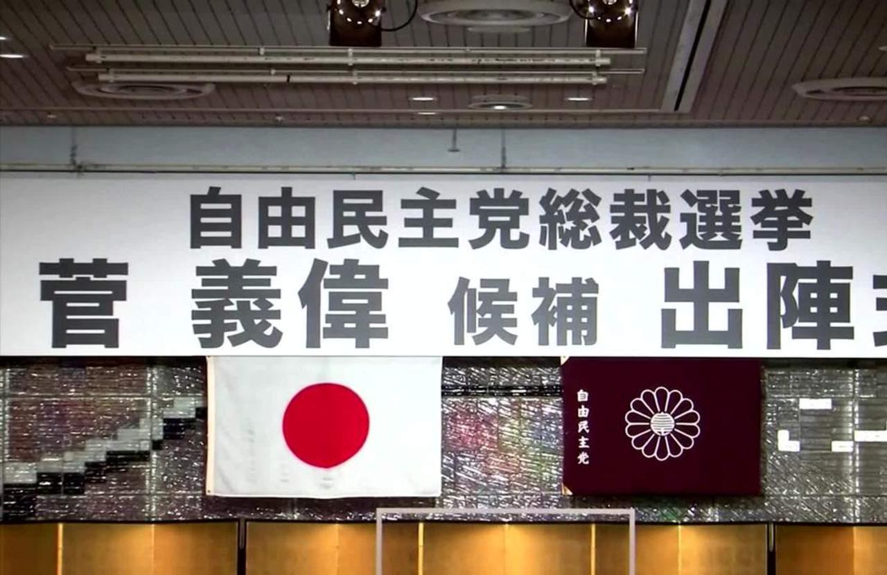 Japan's Suga signals chance of snap election: Asahi