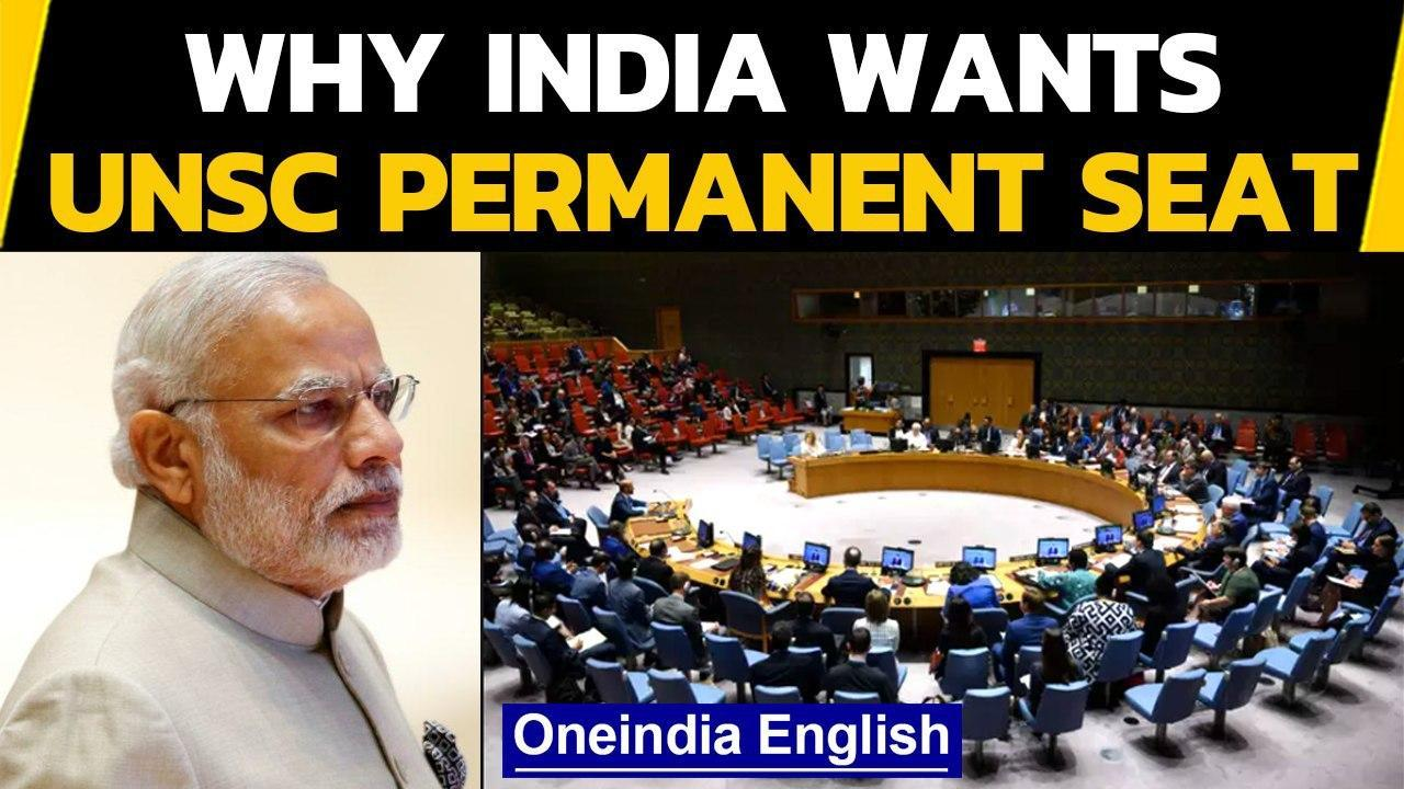 France backs India for UNSC permanent seat: Why it matters | Oneindia News