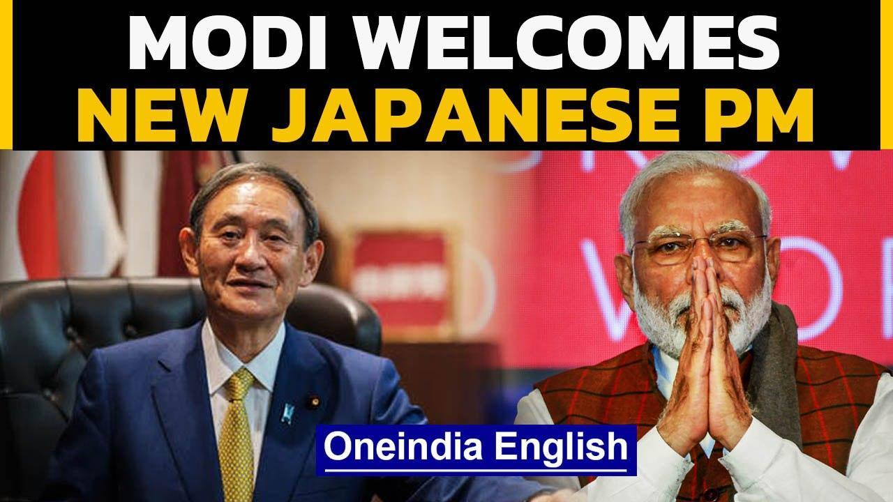 Yoshihide Suga becomes new Japan PM, who is he? | Oneindia News