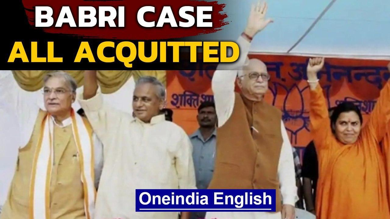 Babri Masjid Case: All acquitted due to LACK OF EVIDENCE | Oneindia News