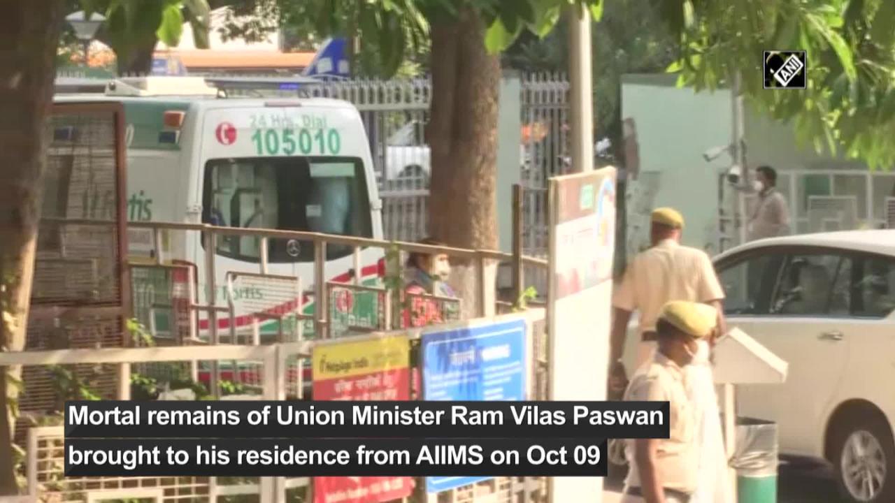 Watch: PM Modi pays tribute to Ram Vilas Paswan