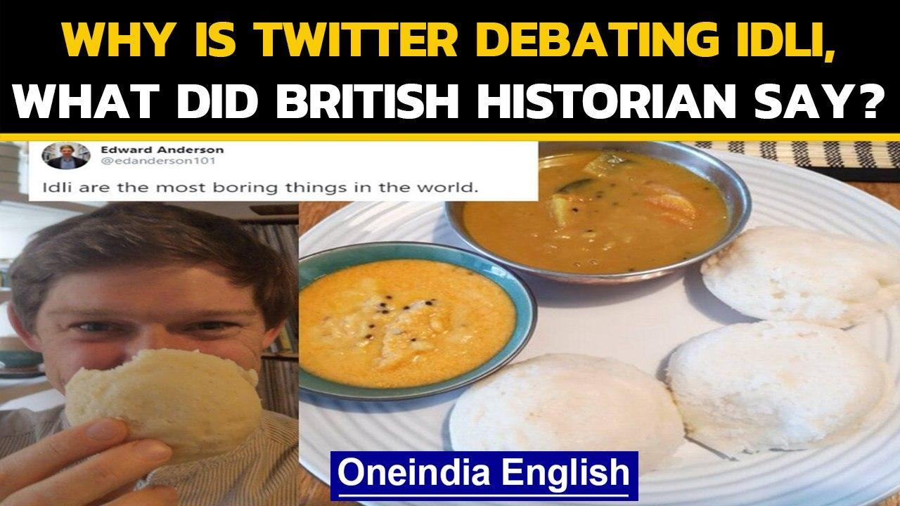Idli-Gate ignited on Twitter after British historian's comment,Shashi Tharoor jumps in|Oneindia News