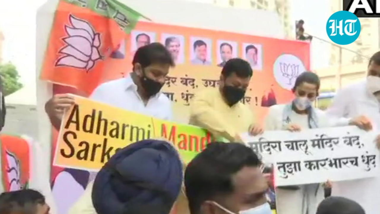 Governor Vs CM Uddhav spar over reopening of temples; BJP holds protests