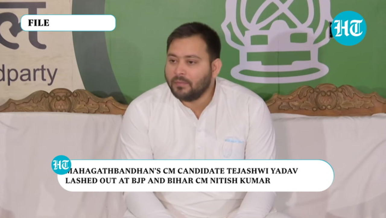 'World's biggest party has no CM face': Tejashwi Yadav mocks BJP; dares Nitish