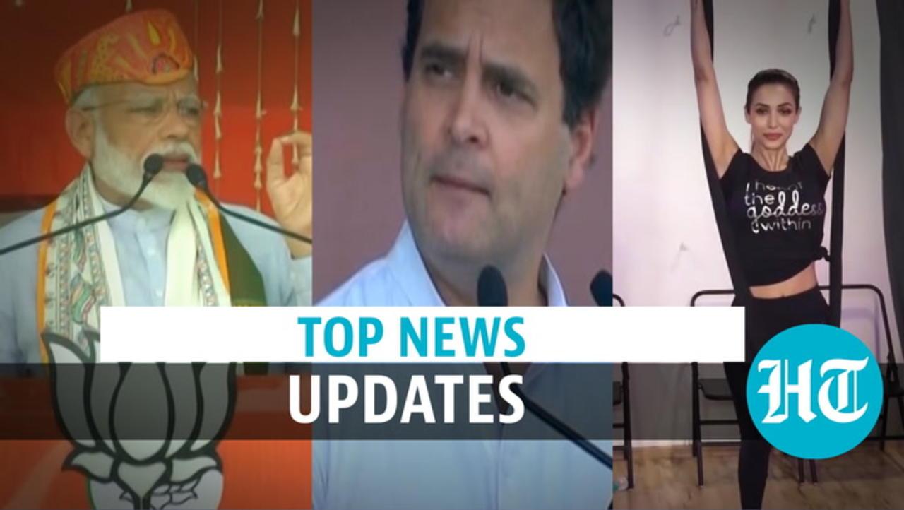 EJ Espresso: PM Modi & Rahul Gandhi in Bihar; Malaika's fitness mantra revealed