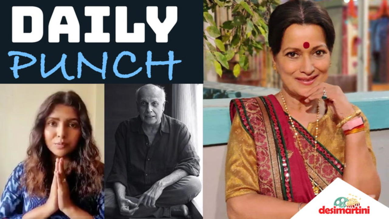 Daily Punch - Mahesh Bhatt's relative Luviena Lodh levels serious allegations against him