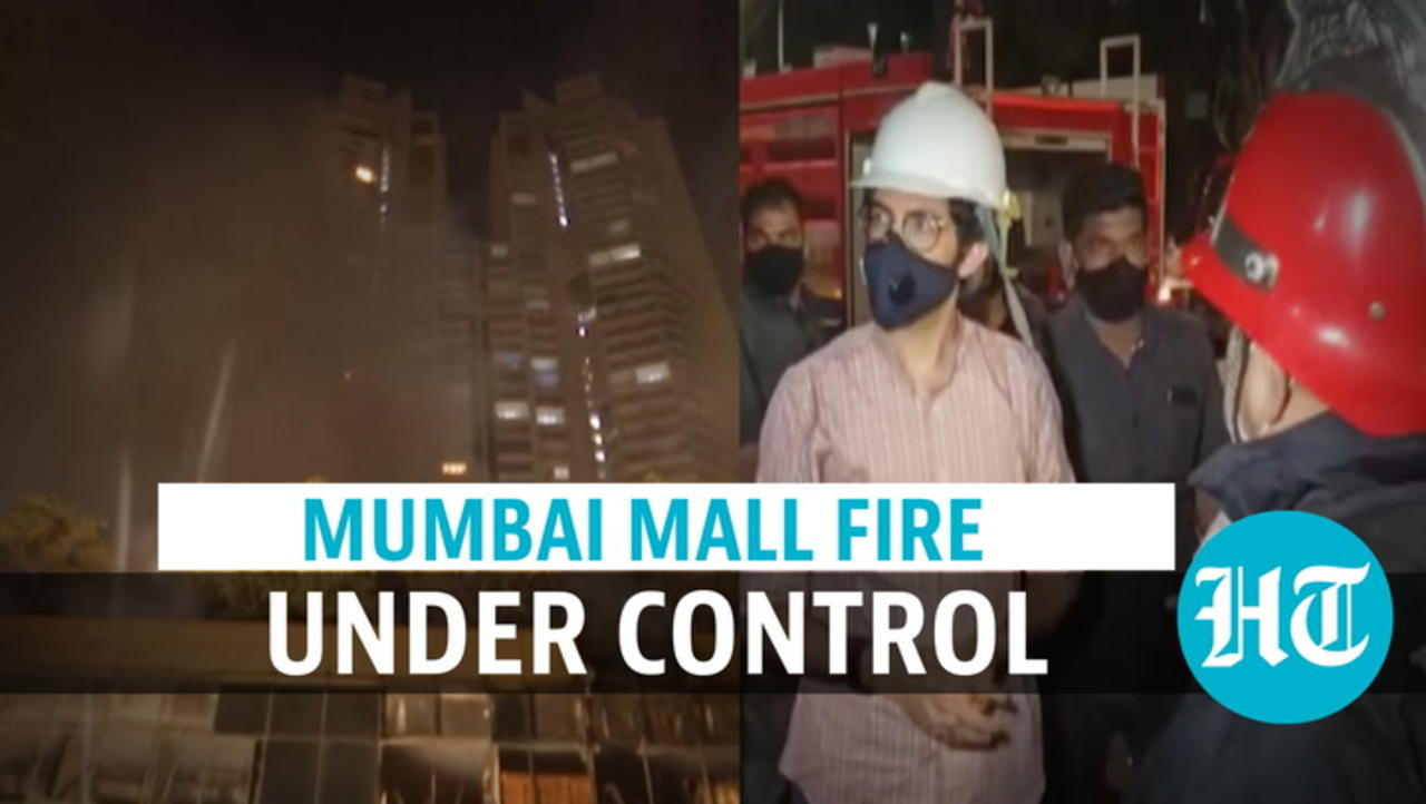Mumbai mall fire under control after 18 hours; Aadiyta Thackeray visits area