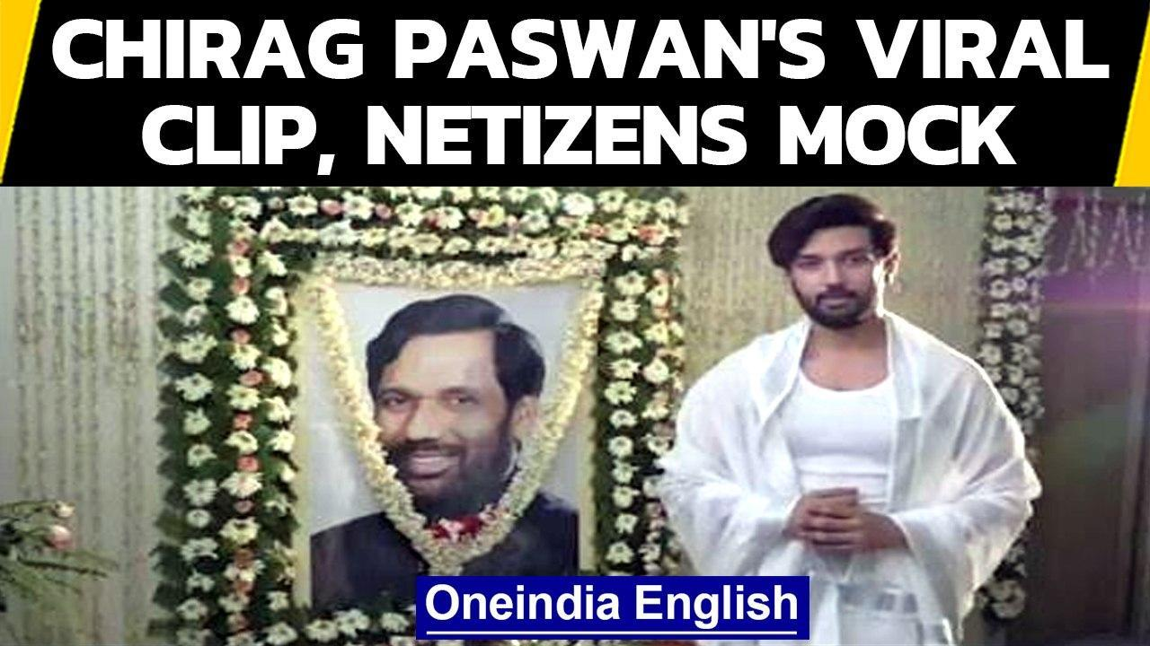 Chirag Paswan's video instructing how to shoot in front of father's video|Oneindia News