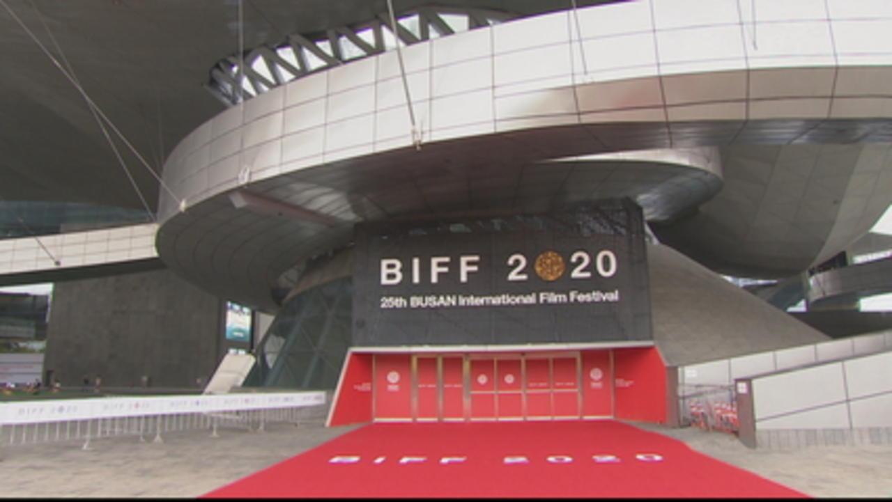 South Korean cinemas adapt to new realities amid pandemic