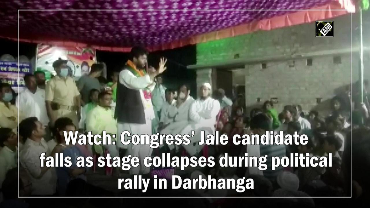 Watch: Congress' Jale candidate falls as stage collapses during political rally in Darbhanga