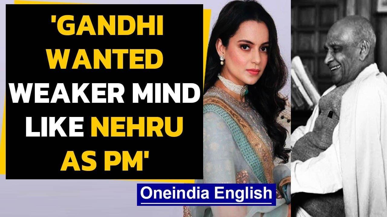 Kangana says nation suffering Sardar Patel's sacrifice: Watch   Oneindia News