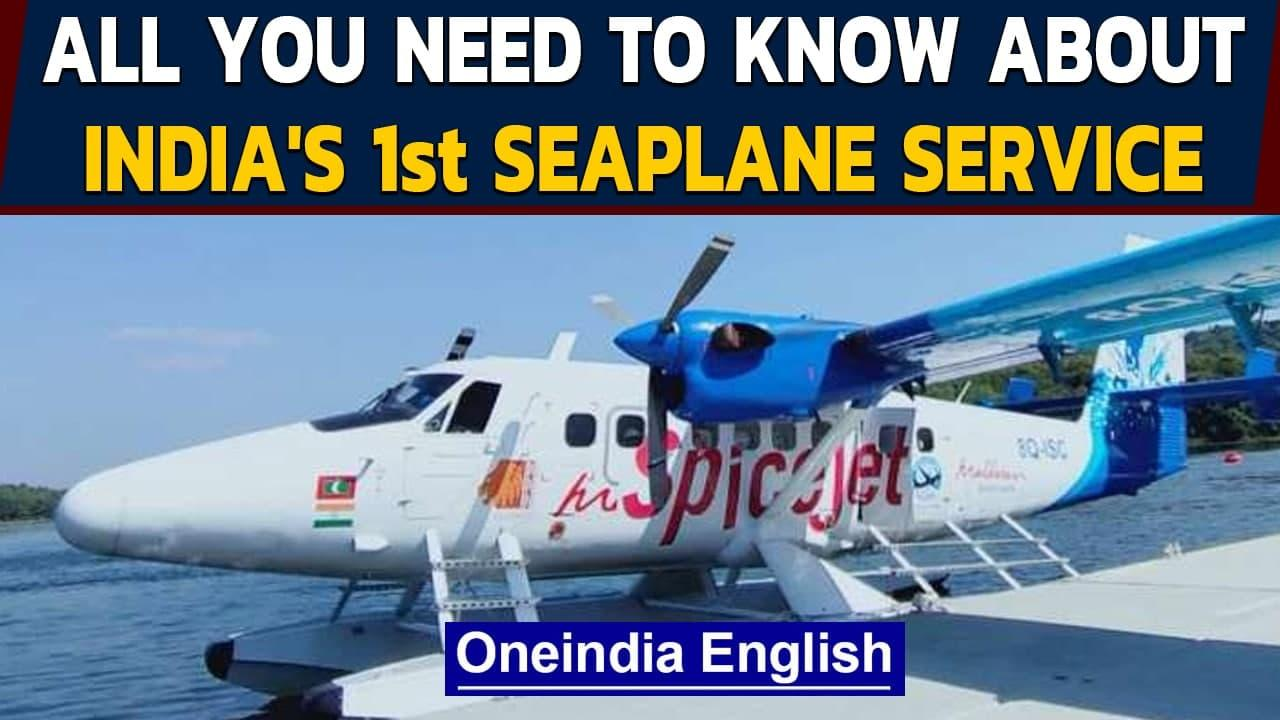 India's first ever seaplane service: All you need to know | Oneindia News