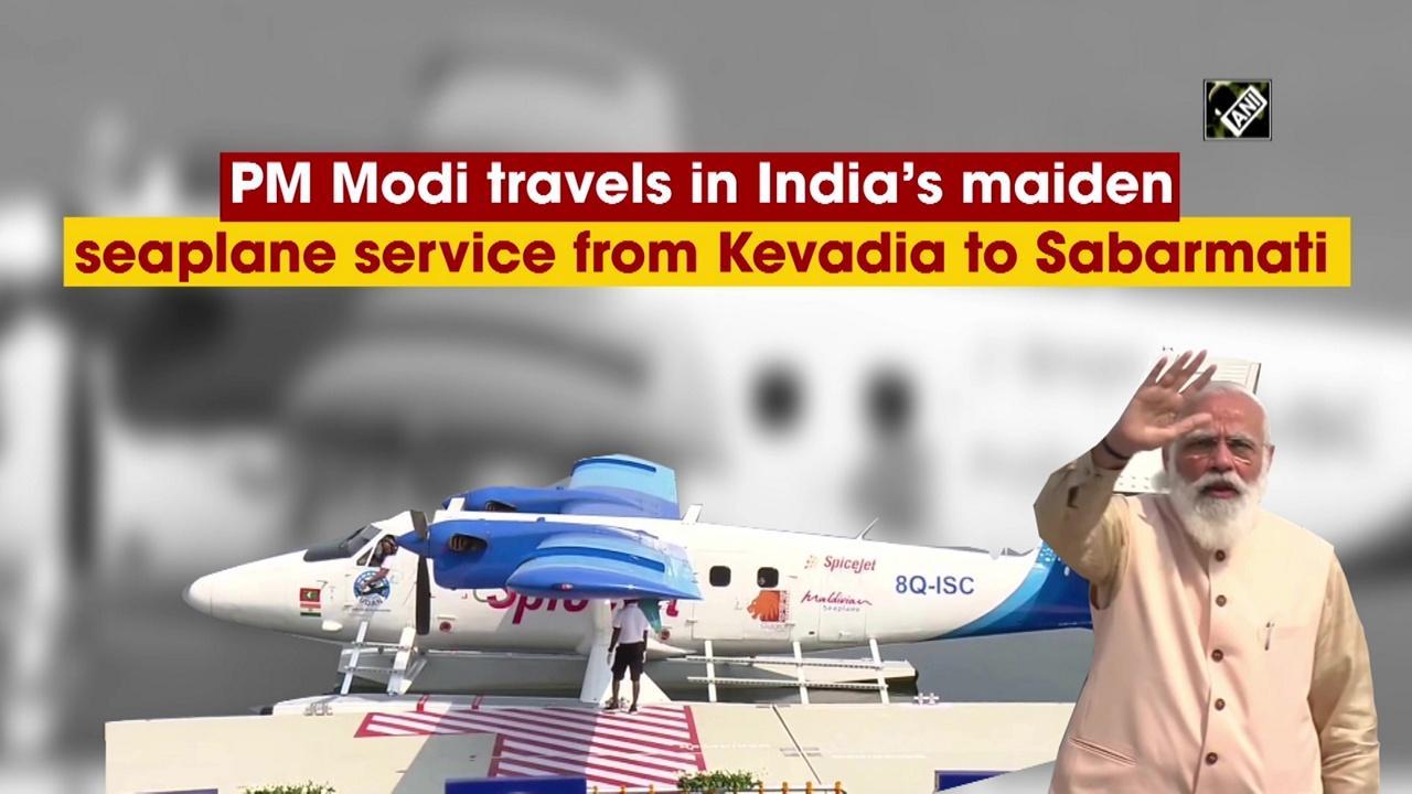 PM Modi travels in India's maiden seaplane service from Kevadia to Sabarmati