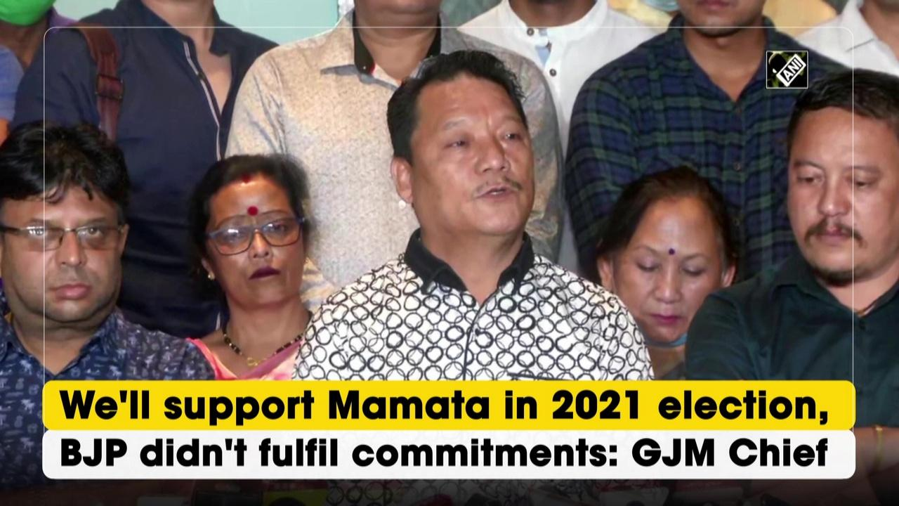 We'll support Mamata in 2021 election, BJP didn't fulfil commitments: GJM Chief