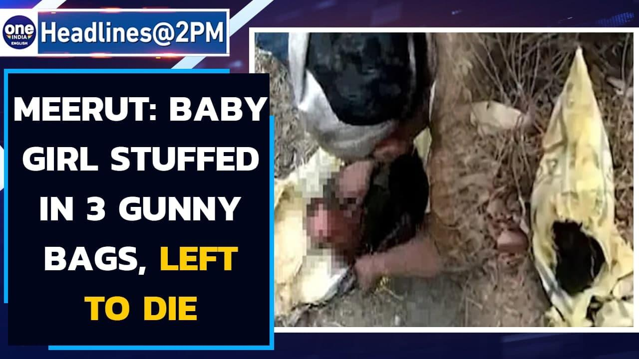 Meerut, UP: Baby girl found stuffed inside 3 gunny bags, left to die|Oneindia News