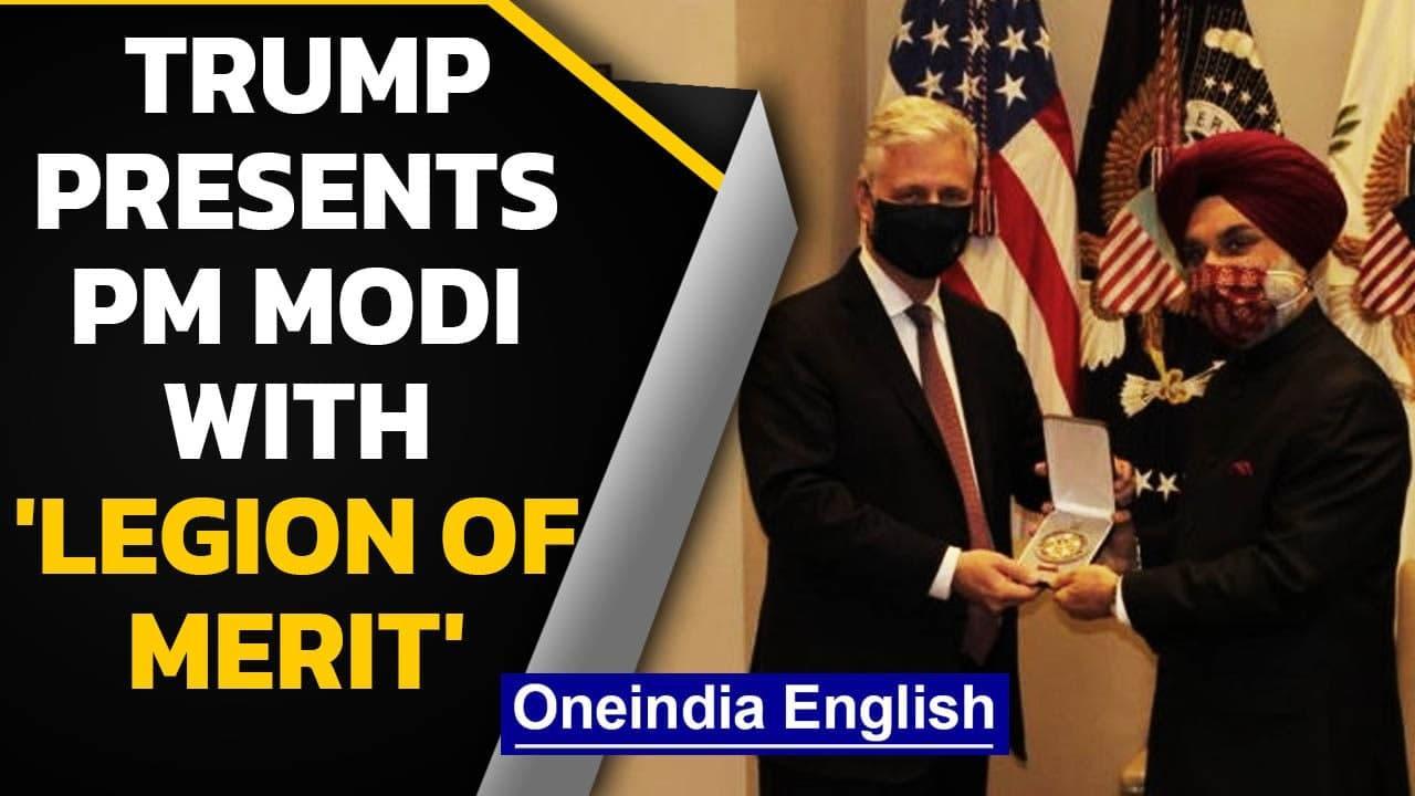 Donald Trump presents PM Modi with top US honour 'Legion of Merit' | Oneindia News