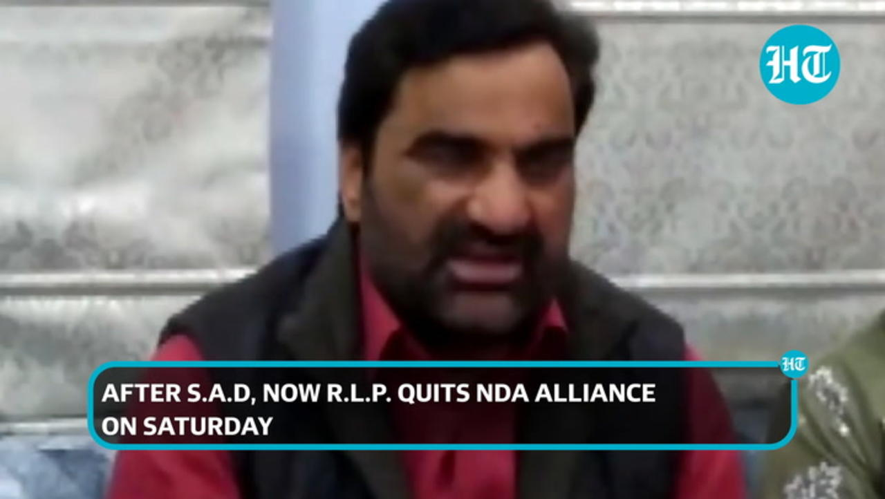 'Won't stand against farmers': BJP ally RLP leaves NDA over farm laws