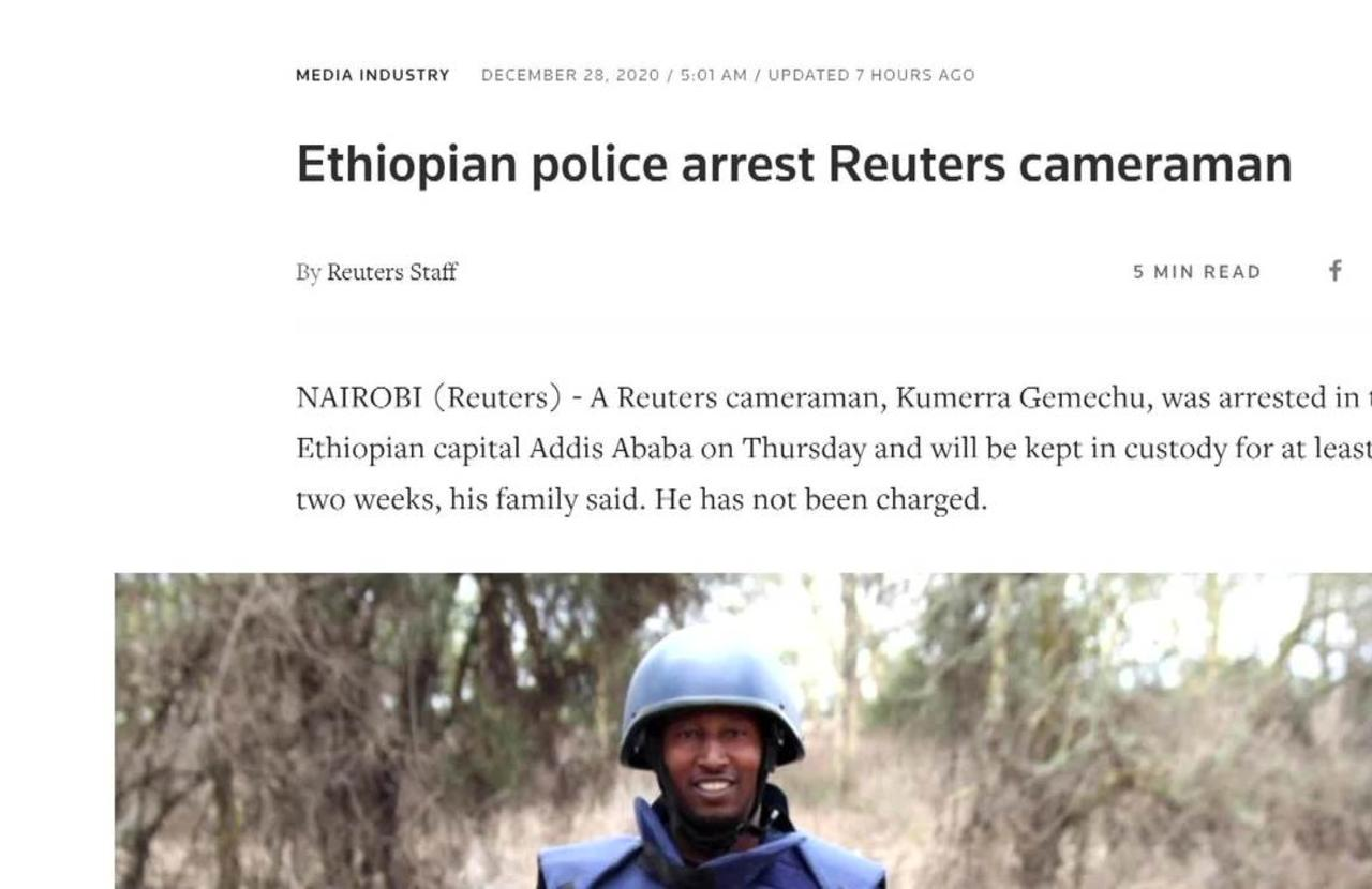 Ethiopian police arrest Reuters cameraman