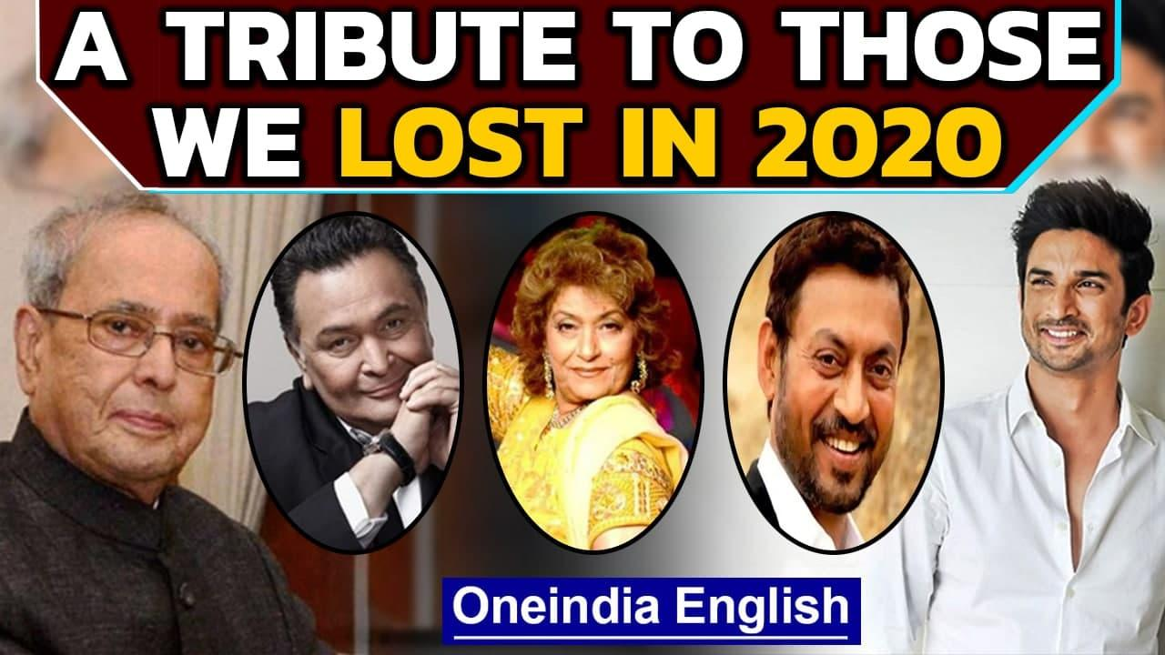 All the celebrities we said farewell to in 2020: take a look|Oneindia News