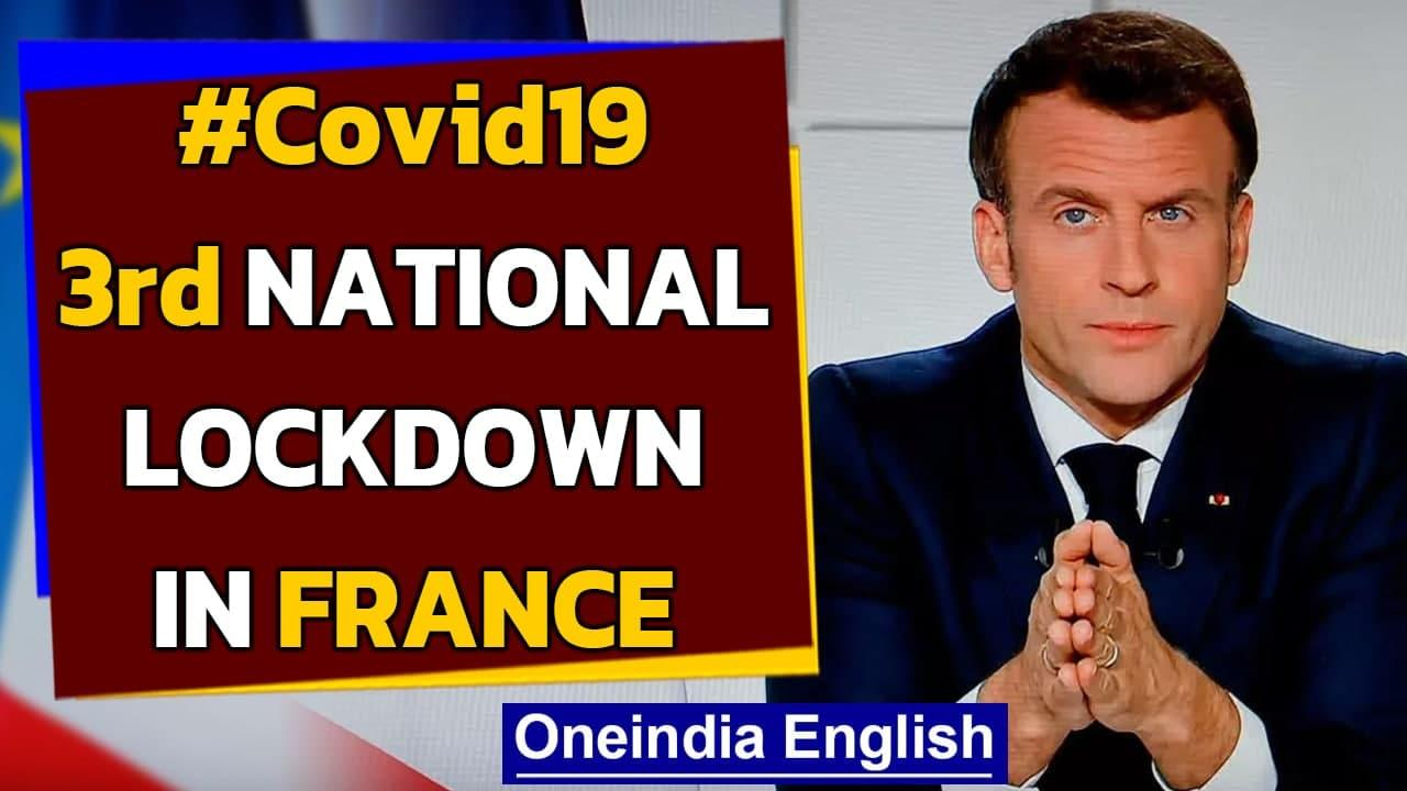 France goes for a third nationwide lockdown amid spike in Covid-19 cases | Oneindia News