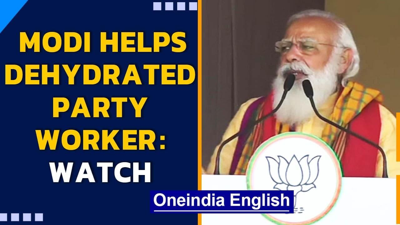 PM Modi asks his medical team to help a party worker | Oneindia News