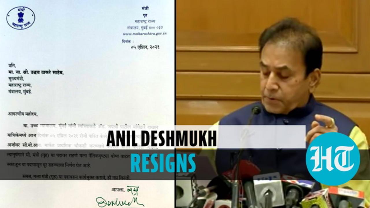 Maharashtra HM Anil Deshmukh resigns hours after HC ordered CBI probe