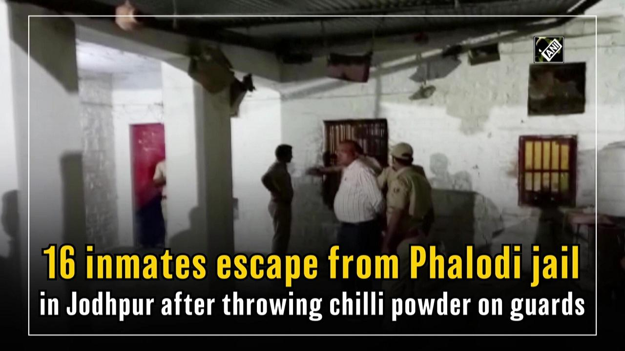 16 inmates escape from Phalodi jail in Jodhpur after throwing chilli powder on guards