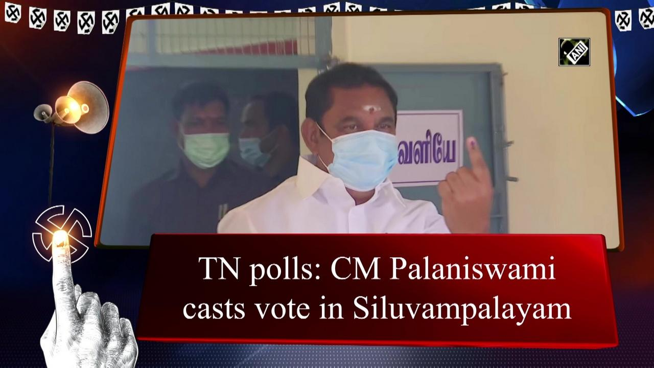 TN polls: CM Palaniswami casts vote in Siluvampalayam