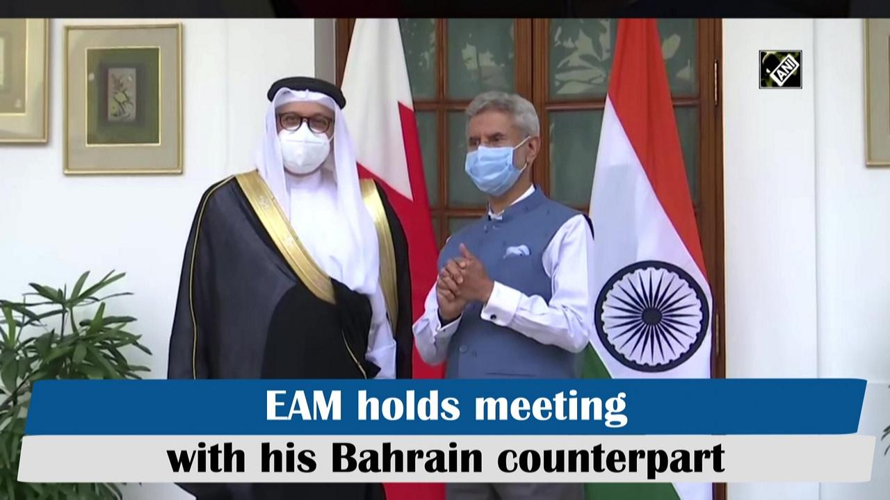 EAM holds meeting with his Bahrain counterpart