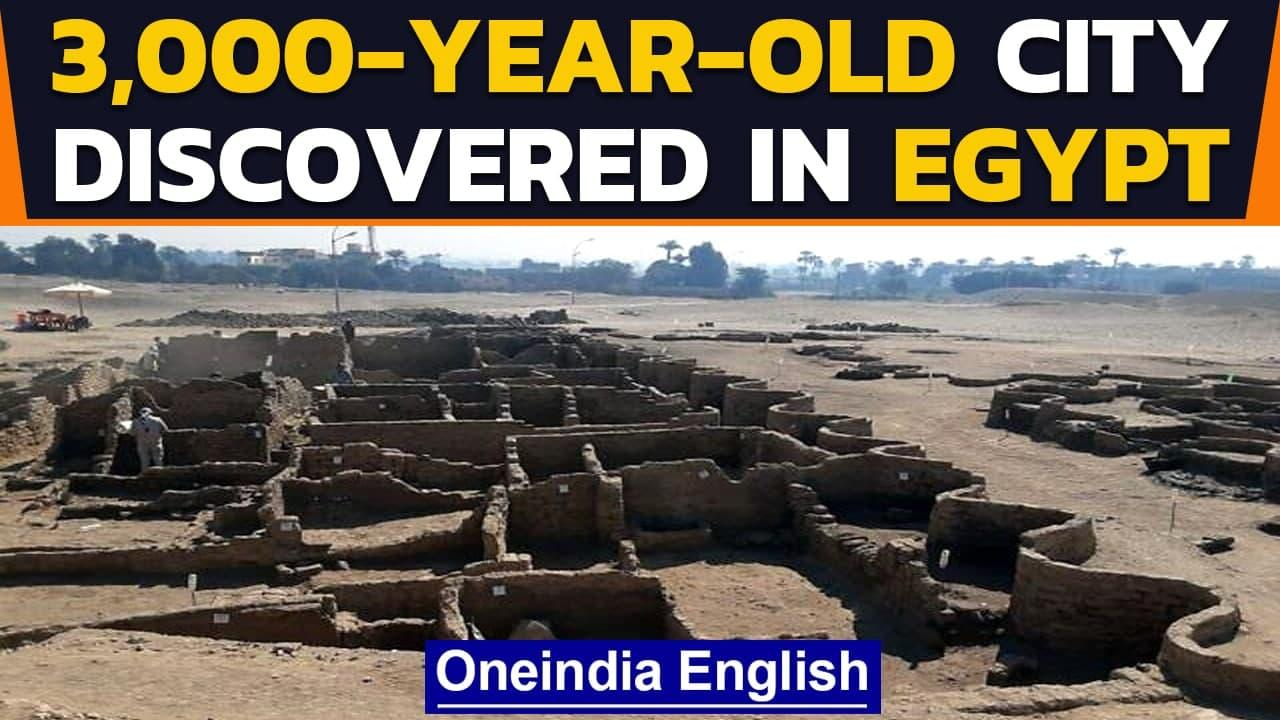 Egypt: 'Lost Golden City' know as Aten unearthed, Egyptologists call it extraordinary |Oneindia News