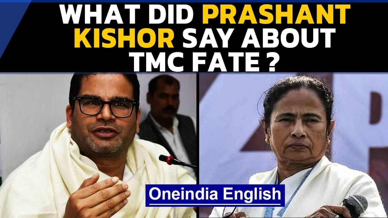 Prashant Kishor admits that...| Viral Clubhouse chat | Oneindia News