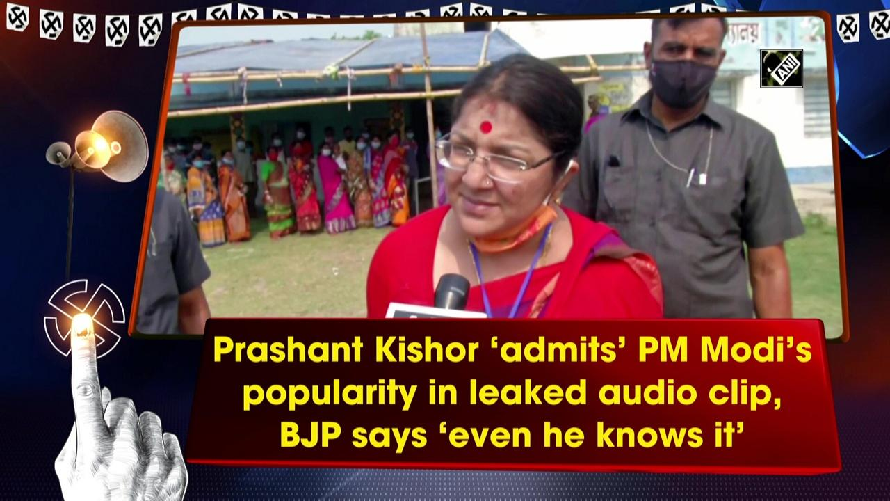 Prashant Kishor 'admits' PM Modi's popularity in leaked audio clip, BJP says 'even he knows it'