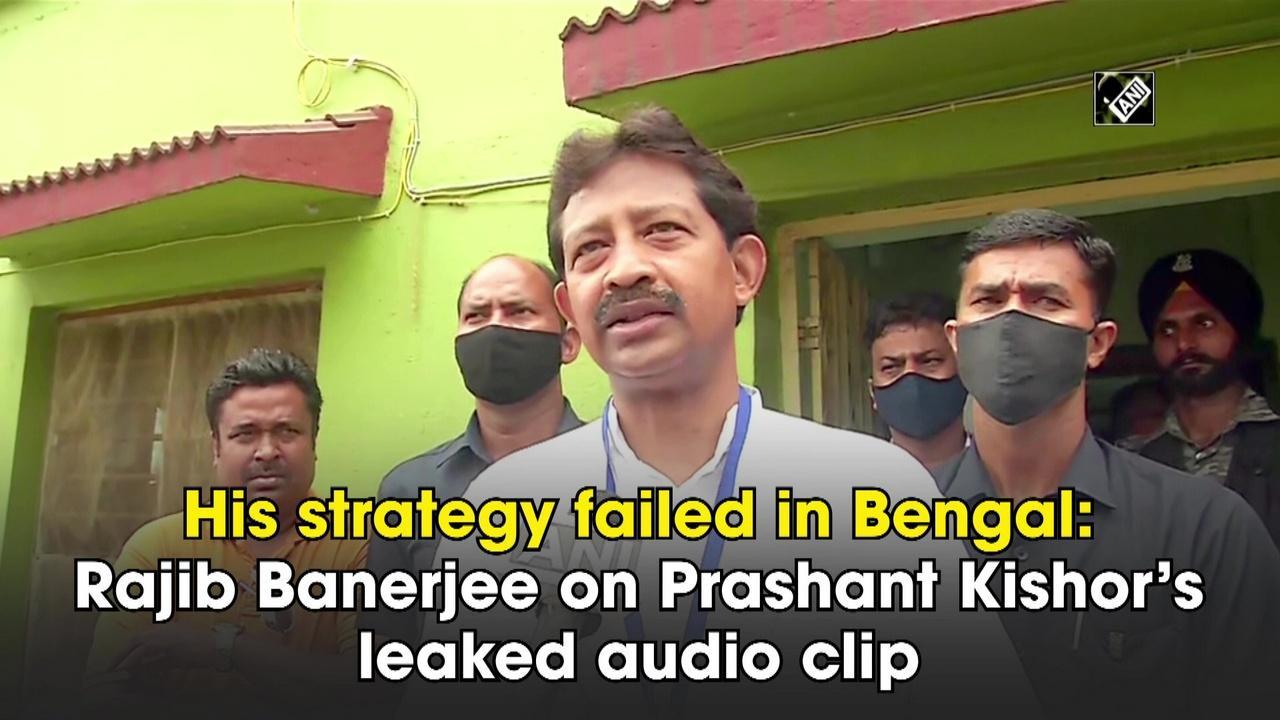 His strategy failed in Bengal: Rajib Banerjee on Prashant Kishor's leaked audio clip