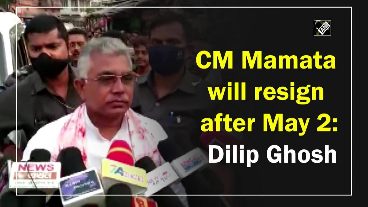 CM Mamata will resign after May 2: Dilip Ghosh