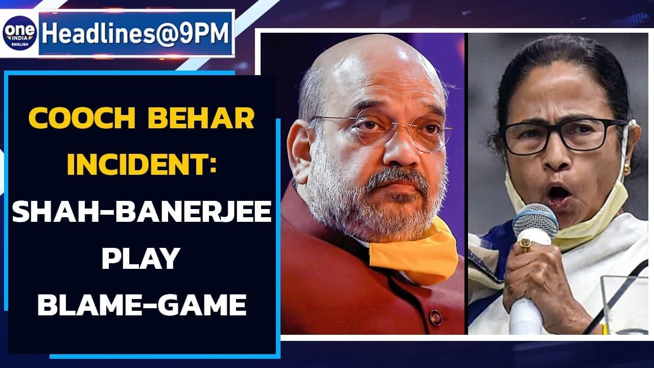 Amit Shah: Mamata Banerjee provoked Bengal Poll Violence   Oneindia News