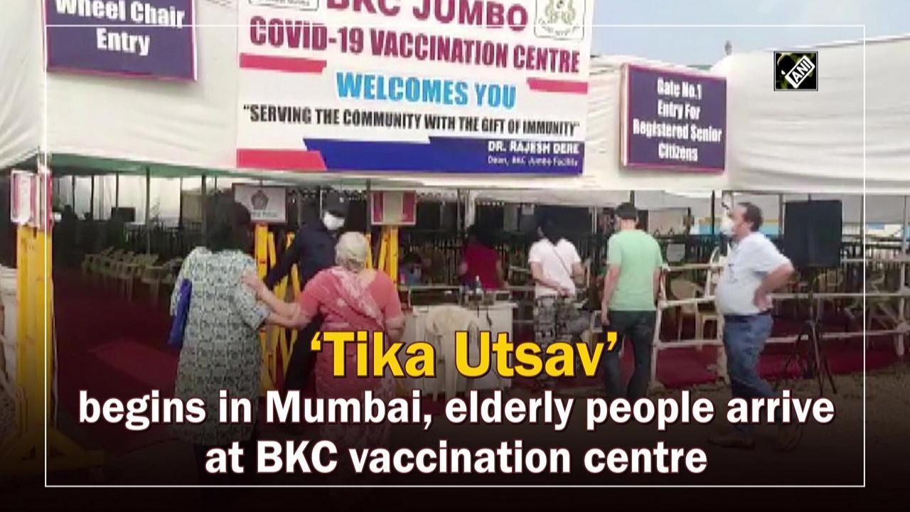 'Tika Utsav' begins in Mumbai, elderly people arrive at BKC vaccination centre
