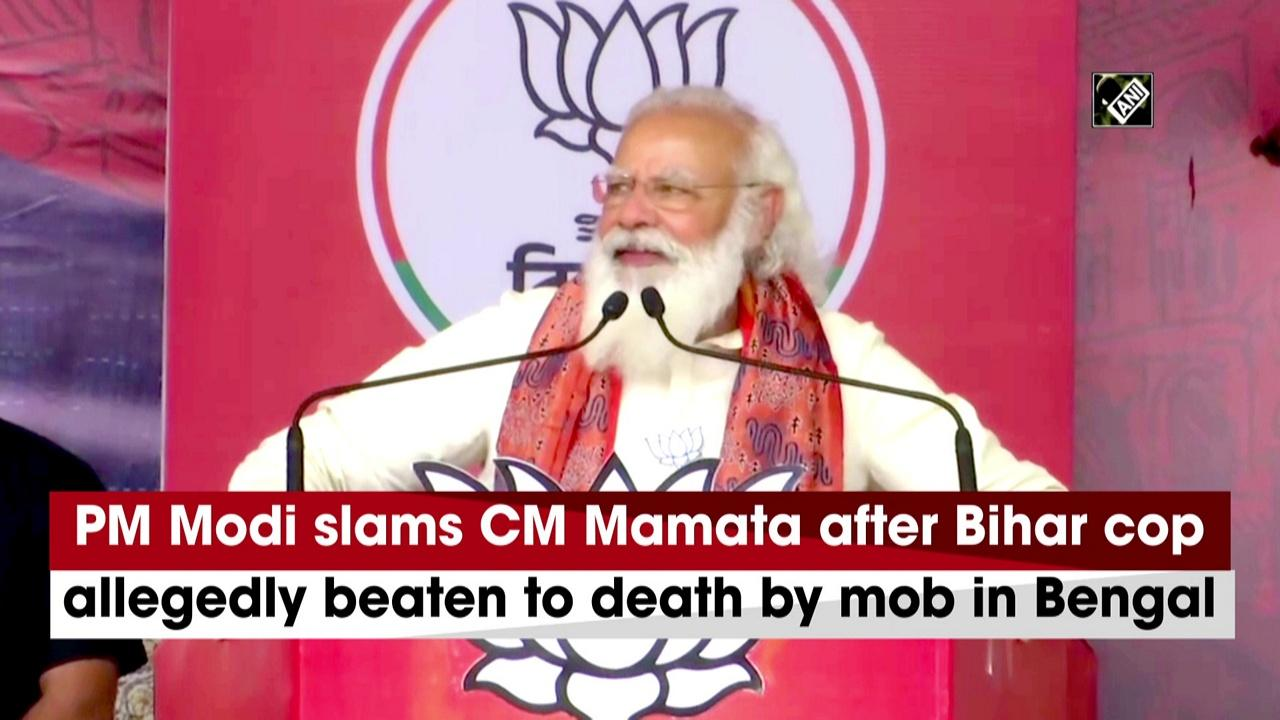 PM Modi slams CM Mamata after Bihar cop allegedly beaten to death by mob in Bengal