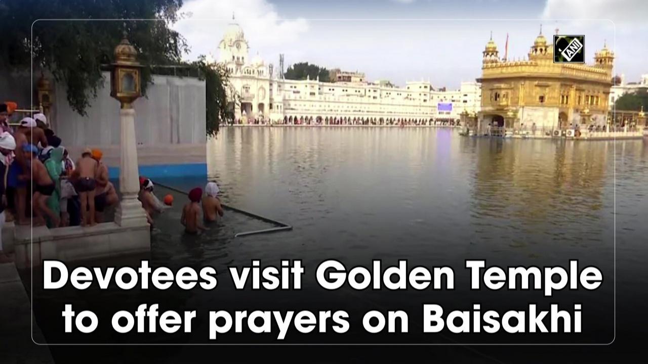 Devotees visit Golden Temple to offer prayers on Baisakhi