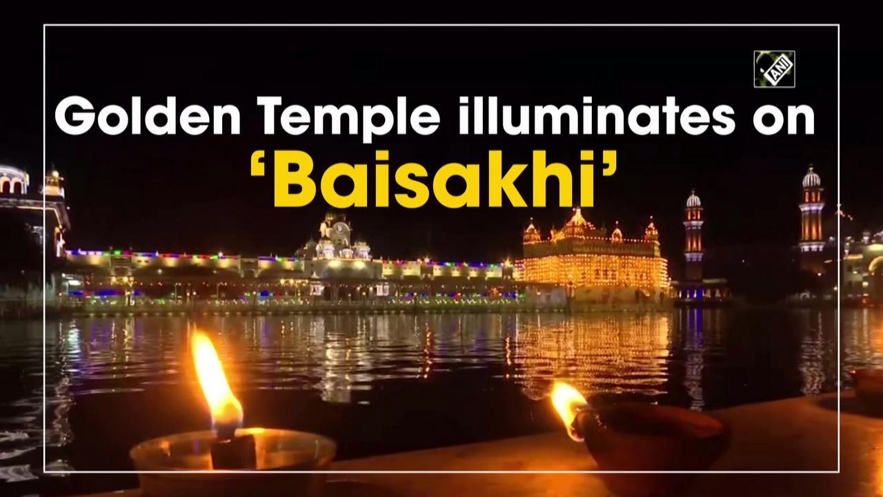 Golden Temple illuminates on 'Baisakhi'