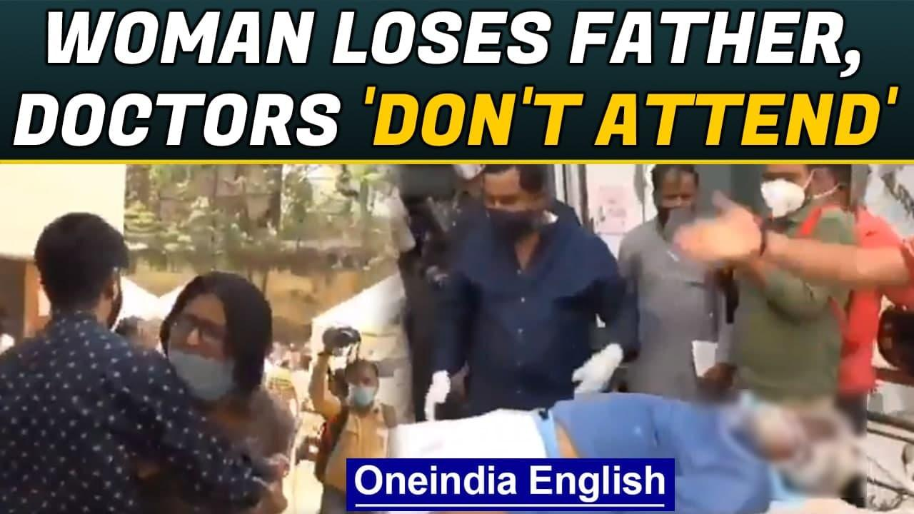 Tragic: Woman breaks down, father dies outside Ranchi hospital | Oneindia News
