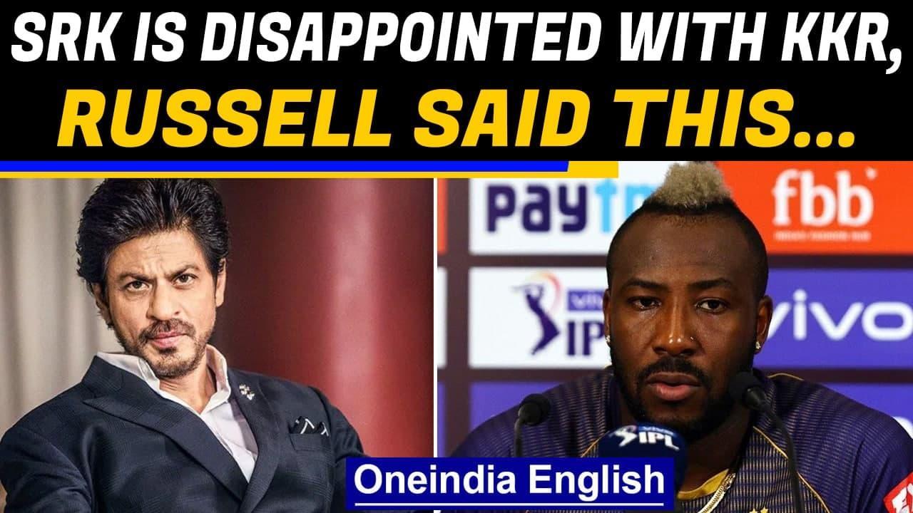 Shah Rukh Khan's reaction after Kolkata lost match against Mumbai goes viral | Oneindia News