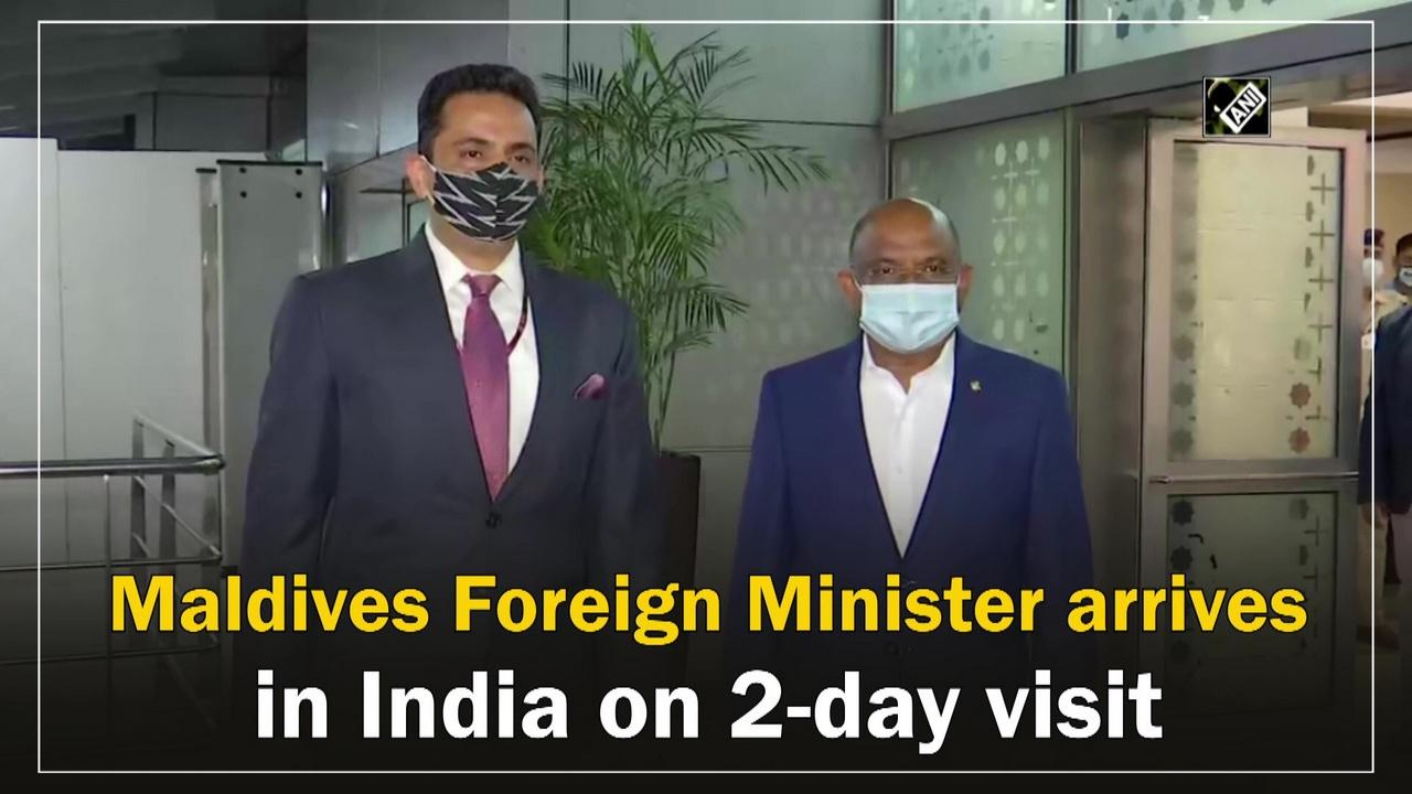 Maldives Foreign Minister arrives in India on 2-day visit