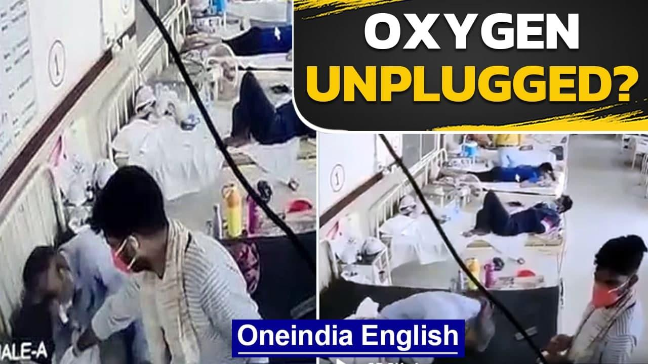 Shivpuri: Oxygen unplugged alleges family, hospital probes | Oneindia News