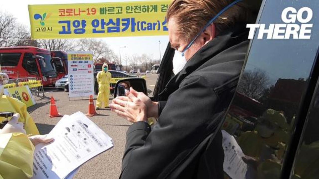 South Korea sets up drive-through coronavirus testing