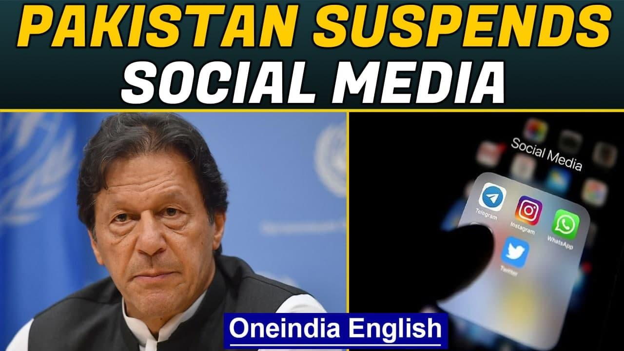 Pakistan suspends social media | Anti-France protests | Oneindia news