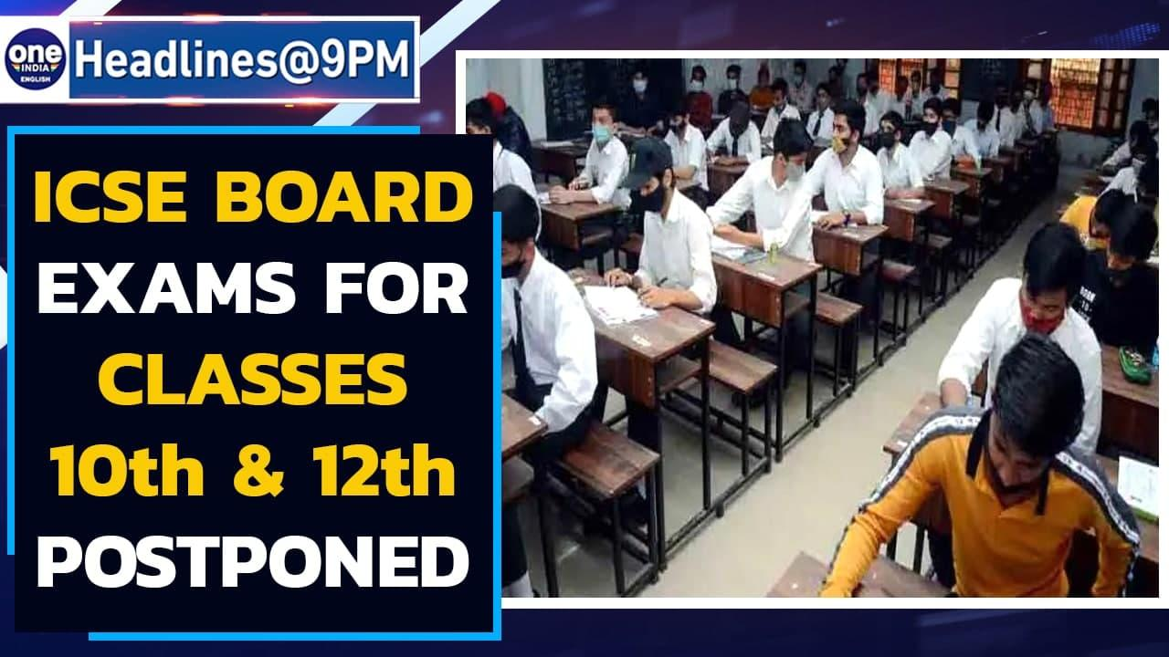 ICSE Board exams for classes 10th and 12th postponed amid surge in Covid-19 | Oneindia News