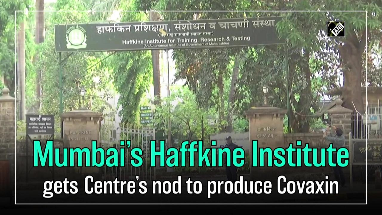 Mumbai's Haffkine Institute gets Centre's nod to produce Covaxin