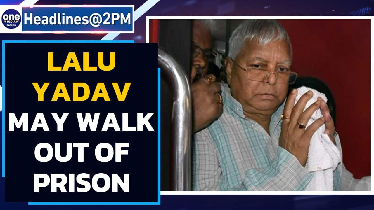Lalu Yadav gets bail, may walk out of prison   Oneindia News